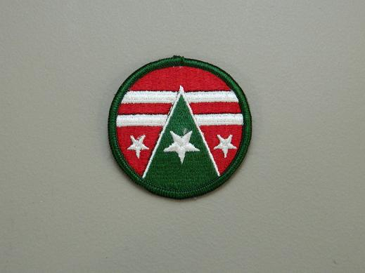 124th Army Reserve Cmd. Color Patch