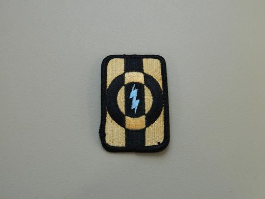 49th Quartermaster Group Color Patch