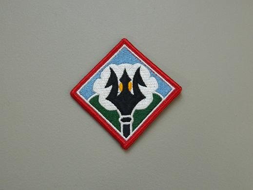 Mississippi Nat. Guard State Guard HQ Color Patch