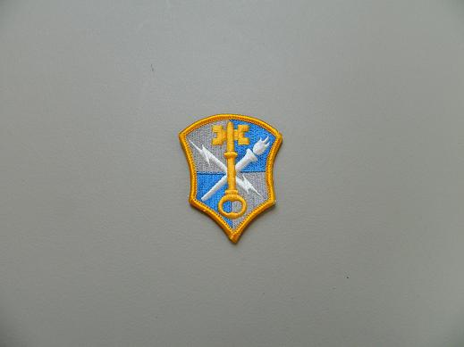Intelligence & Security Command Color Patch